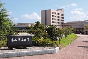toyama-kenritsu_daigaku